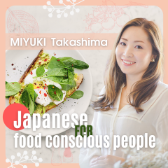 Japanese for food conscious people